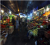 Mercado del Sur